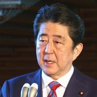 助泰國加入TPP 日本將給與必要協助