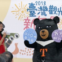 跟著「2018臺灣觀光新年曆」探索台灣之美
