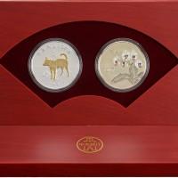 狗年套幣25日發售 圖樣包含太極蘭花三太子