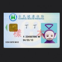 Overseas Taiwanese owing premiums will soon see health insurance cards 'locked'