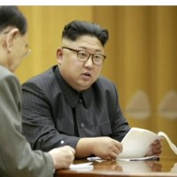 繼夏威夷後 日本《NHK》也誤發布北韓射飛彈警訊