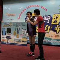 Beach Running Carnival in Taiwan's Penghu opens for registration
