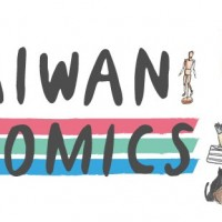 Taiwanese comic book artists to bring market culture to French comic festival