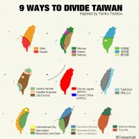 Fun map of 9 ways to divide Taiwan