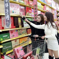 Carrefour in Taiwan offers incredible discounts up to 67% off for Lunar New Year's sale