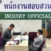 Thai police arrest suspected kingpin of wildlife trafficking ring
