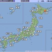國人赴日旅遊注意! 東京今明兩天將下大雪