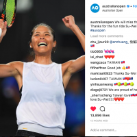 Photo of the day: Taiwanese Ace Tennis Player Hsieh Su-wei on Australian Open Instagram