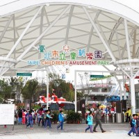 Taipei offers NT$200 package tickets with admission to 3 edutainment venues during Lunar New Year