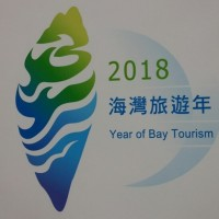 Taiwan's Tourism Bureau launches '2018 Year of Bay Tourism' to promote tourism on 10 offshore islands