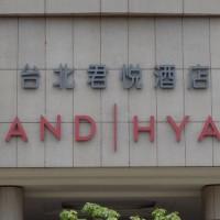Grand Hyatt Taipei kowtows to Beijing by listing Taiwan as 'Taiwan Area'