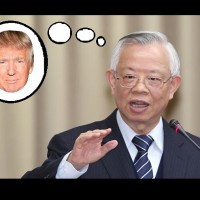 "When asked about fluctuation of Taiwan's currency, Head of Taiwan's Central Bank says ""Go Ask Trump!'"