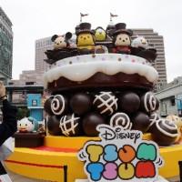 迪士尼『TSUM TSUM派對嘉年華』台北101開幕 陪民眾過春節