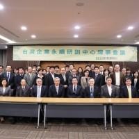顧立雄與謝金河 解析全球大趨勢與台灣金融永續與創新