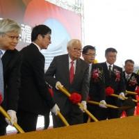 台積電晶圓18廠動土 張忠謀:做到對台灣的3個承諾