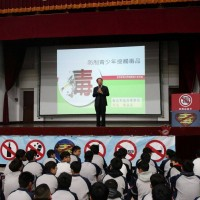 Taipei Police Commissioner visits high schools to promote anti-drug campaign