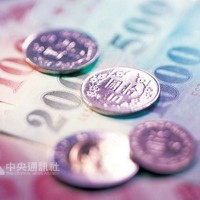 Three percent pay raise for public employees passed in Taiwan's Legislature