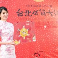 Lunar New Year Festival Market opens tomorrow