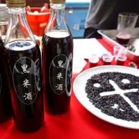 彰化大葉大學研發  全台灣唯一「黑米酒」