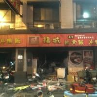 【快訊】高雄便當店疑瓦斯氣爆 19人輕重傷送醫