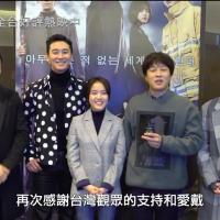 台灣票房冠軍電影《與神同行》將再度上映4DX版