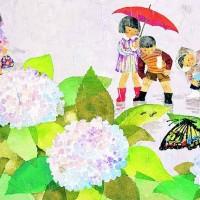 Chihiro Iwasaki's original paintings on exhibit in Taipei
