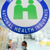 Taiwan health insurance shows deficit