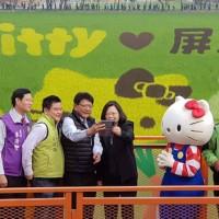 Taiwan President takes selfie with Hello Kitty farm