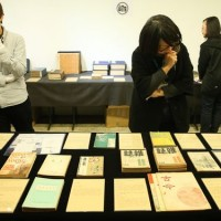 Almost 200 rare books to be auctioned at Taipei book fair