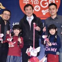 Taipei unveils 2018 Year-of-the-Dog mini lantern for upcoming lantern festival