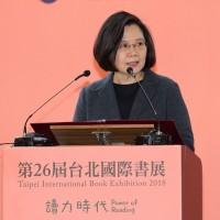 Taiwan President shares her book list at Taipei International Book Fair