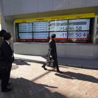 真經濟成長還是通膨泡沫?日本去年實質薪資跌0.2%