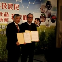 I-Mei and Lohas Biotech sign agreement of cooperation on development of 'Shampignon' mushroom products