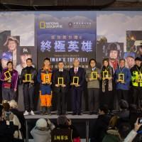「綻放真臺灣」系列紀錄片 國家地理頻道39國接續播放