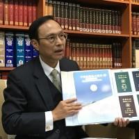 二代護照防偽升級 領務局:效力不必擔心