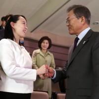 結束3天訪韓之旅金與正返北韓