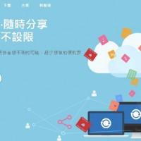 華碩將關閉上海機房 5月退出中國雲端市場