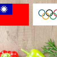 Taiwan aims to supply food for the Olympic Village at Tokyo Games in 2020