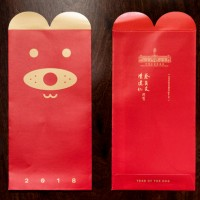 How much money to include in red envelopes this Lunar New Year?
