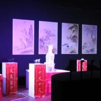 故宮南院燈節展區 古書畫躍上大螢幕