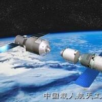 太空中心:中國天宮一號殘骸對台灣無威脅