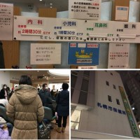 親眼目睹日本醫院的「特殊」景象 令台灣醫生大感震撼!