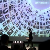 蔡總統出席「國際大屠殺紀念日」活動 強調維護「人權自由與正義」