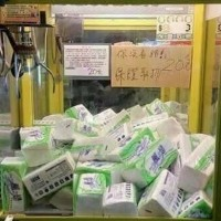 Claw machine owners cash in on Taiwan's toilet paper panic