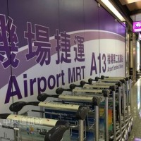 Taoyuan Airport MRT to expand operations