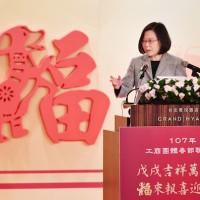 蔡英文:政府把企業當作夥伴