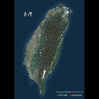 Formosat-5 completes full topographic map of Taiwan, free poster coming soon