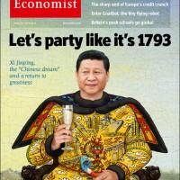 神預測稱帝夢?《經濟學人》5年前早讓習近平穿龍袍登封面