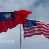 「台灣旅行法」通過 美國務院:不能代表國會發言