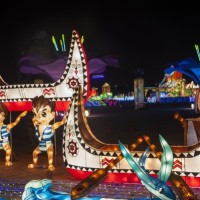 Taiwan Lantern Festival starts today